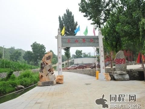 曲阳虎山风景区—同程攻略