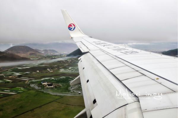 我们是早上8点的飞机 昆明直接飞 香格里拉,无疑能节省不少时间