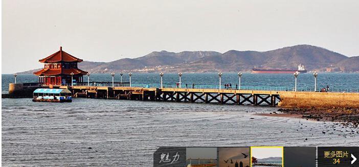 栈桥离青岛火车站很近,步行即能到达 公交:乘坐公交车至【海水浴场】