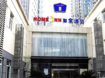 上海如家快捷酒店 延安西路店
