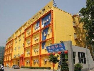南京7天连锁酒店 北京东路店图片