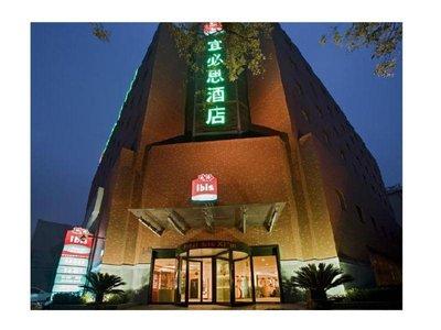 西安宜必思酒店_和平路59号