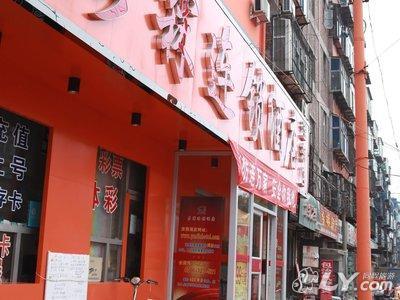 邯郸彦霖连锁酒店(滏东店)_东柳西街与华信路交叉口