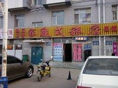 长春吉林省环球洪志物流公司附近宾馆_长春吉