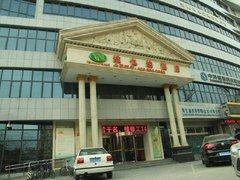 维也纳酒店(北京花园路店)图片