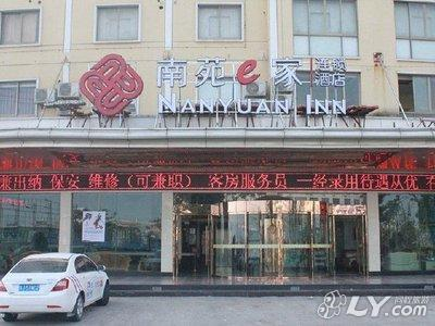 台州中国工商银行atm附近宾馆