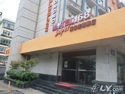 莫泰168(南京中山门中山陵风景区店)图片