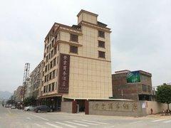 龙川新闻网最新新闻