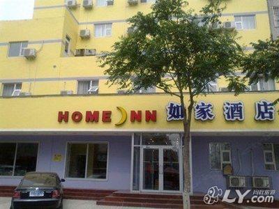 如家快捷酒店(青岛四方长途站宣化路店)图片