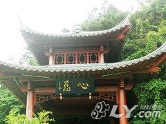 普陀山如意居(农家乐)