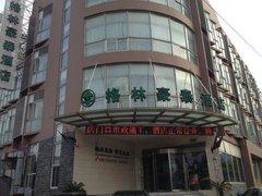 格林豪泰(上海世纪公园店)图片