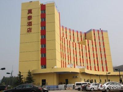 莫泰168(青岛开发区长江中路区政府广场店)图片