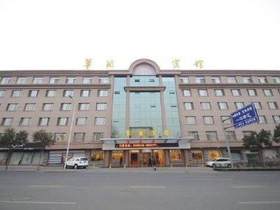 济南华国宾馆苏教版答案高中化学图片