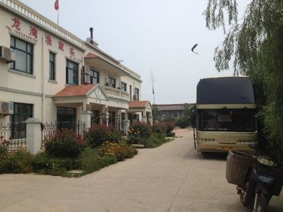 同程首页 全国酒店 青岛酒店 黄岛区酒店 > 青岛龙湾渔家乐   查看36