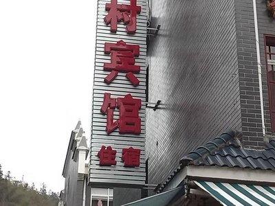 田果情人岛酒店剧照
