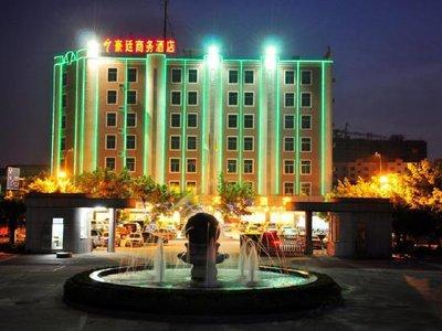 肇庆豪廷商务酒店_肇庆市端州区二塔路(西江边上)