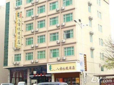 八方快捷酒店(东莞大朗体育馆店)图片