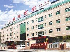 北京隆格酒店图片