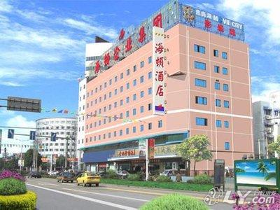 淮南安徽工贸职业技术学院附近宾馆