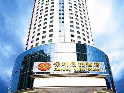 深圳景田酒店图片_深圳景田酒店照片