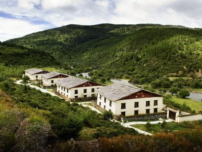 同程首页 全国酒店 迪庆藏族自治州酒店 香格里拉县酒店 > 香格里拉
