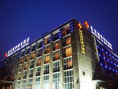 北京锡华商务酒店图片