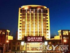 查看北京京仪大酒店图片