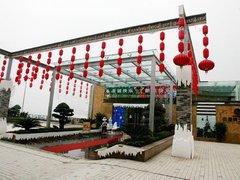 重庆洪崖洞大酒店图片