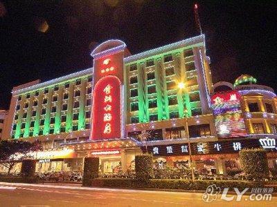 北京师范大学 泉州 附属 中学 附近宾馆