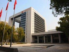 北京地大国际会议中心图片