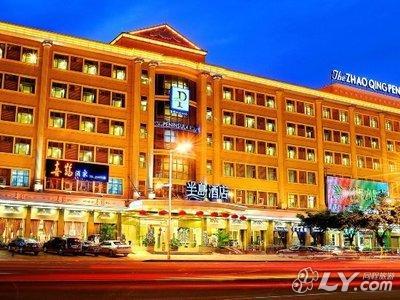 肇庆半岛酒店图片