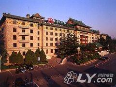 查看北京友谊宾馆图片