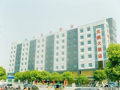 昆山天鹤大酒店图片