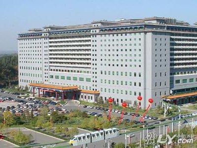 北京六合安肾病医院附近宾馆_北京六合安肾病医院住宿