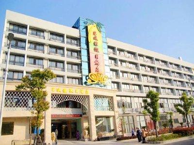 上海芭堤雅会所地址_上海芭堤雅假日酒店