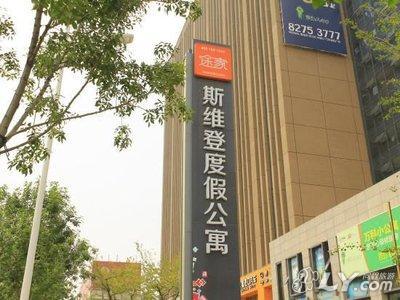 青岛重庆路第三小学附近宾馆