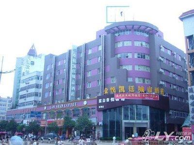 吉安江西省交通厅交通稽查总队泰和县大队附近宾馆_省