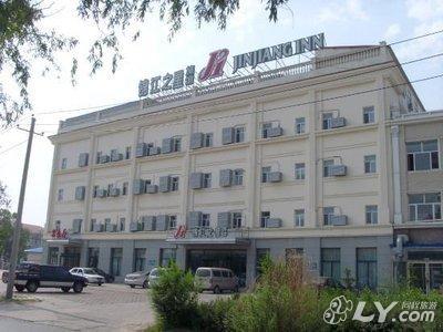大庆师范学院附近宾馆
