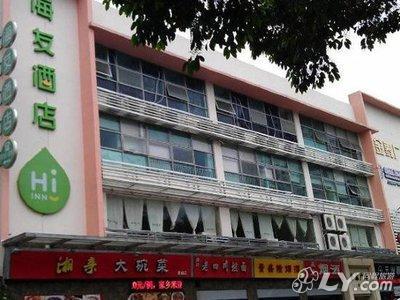 海友酒店(深圳景田店)图片