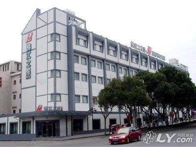 锦江之星(苏州汽车南站店)图片