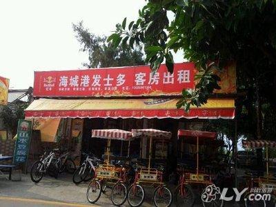 深圳杨梅坑附近宾馆_深圳杨梅坑住宿