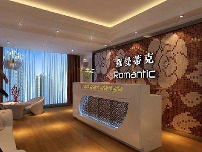 青岛崂山罗曼尼克宾馆图片