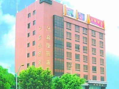 启隆镇风景照片