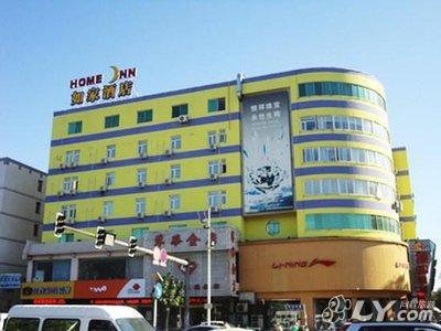 保定市鑫丰燃料有限公司三丰路煤厂附近宾馆