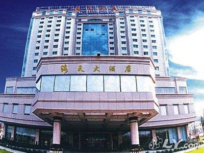 长沙海天大酒店图片