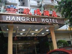 航瑞酒店(重庆机场店)图片