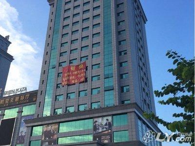 江门绿岛假日酒店图片