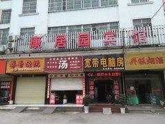 仙桃市中元耐腐工业塑料附近宾馆_仙情趣内衣的最贵图片