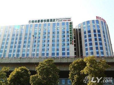 格林豪泰(苏州火车站北广场店)图片