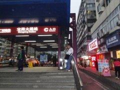 广州火车票飞机票售票点附近宾馆_广州火车票